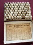 Overview pic of whole kit_1071628744.jpg